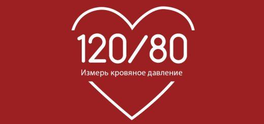 pavasaris-2016-hipertensija-ru