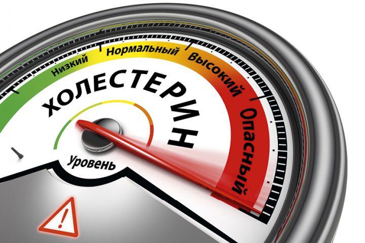 Высокий уровень холестерина: как уберечь себя от инфаркта и инсульта